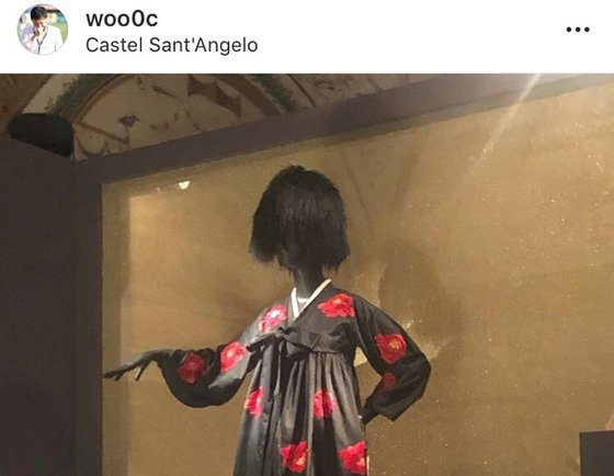 Bulgari to correct 'kimono' description on hanbok