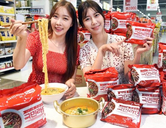 [Photo News] New favorite Korean instant noodles?
