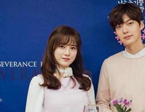 Actress Ku Hye-sun, actor Ahn Jae-hyun may divorce