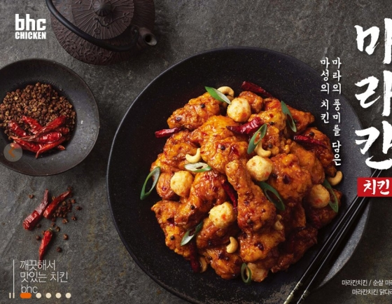 [Weekender] Mala, mouth-numbing sauce from China, captures spicy food fans