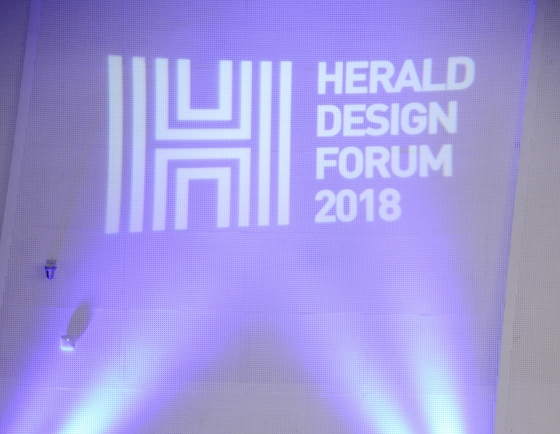 [Herald Design Forum 2019] Herald Design Forum 2019 calls attention to ecology, environment