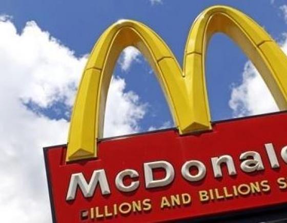 맥도날드, 비욘드미트와 손잡고 식물성 고기 버거 시험판매