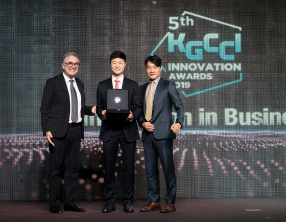 [Photo News] 2019 KGCCI Innovation Awards