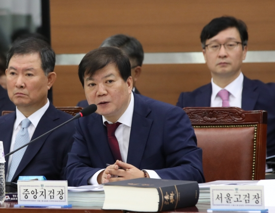 [Newsmaker] Cho Kuk probe takes center stage at parliamentary audit of prosecutors' office