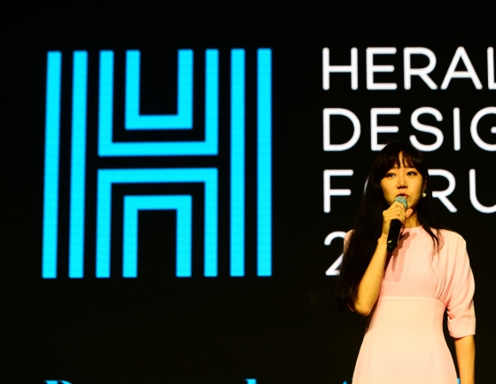 [Herald Design Forum 2019] Actress, model, environmental activist Gong Hyo-jin opens up about inner conflict