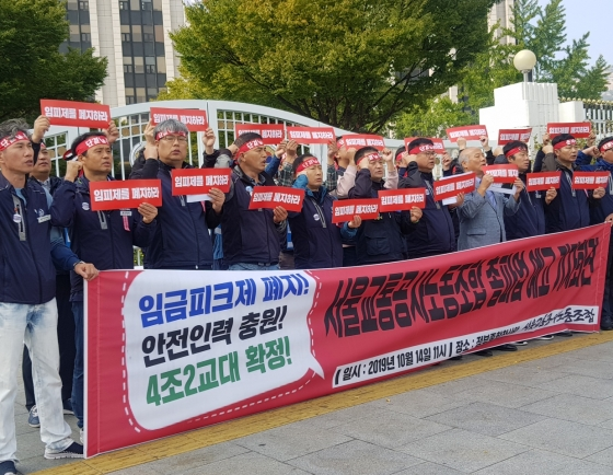 [Newsmaker] Seoul subway workers to go on strike Wednesday