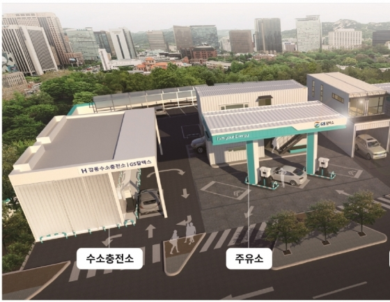 GS Caltex to launch first H2 station in Seoul