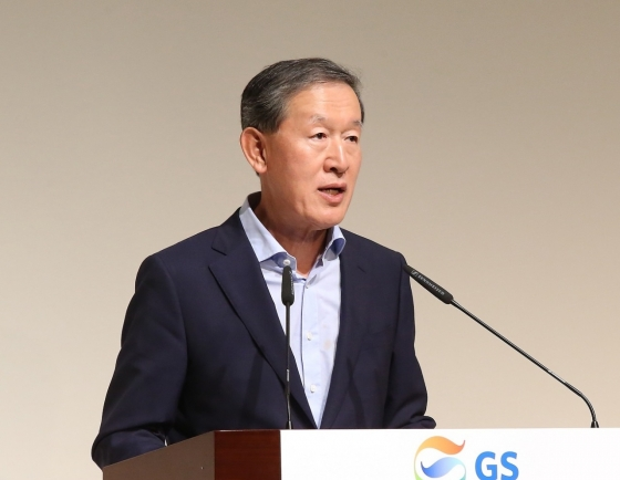 GS Group chairman calls for return to fundamentals amid uncertainties