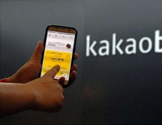 Kakao Bank to raise W500b in capital by issuing new shares