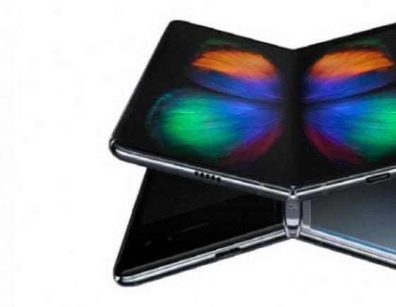 Samsung starts selling Galaxy Fold in Korea