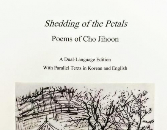 Cho Ji-hoon's poems capture beauty of Korean life