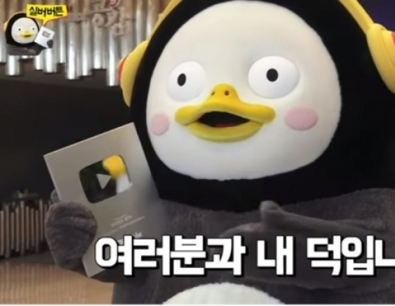 Cartoon penguin with attitude charms Korea