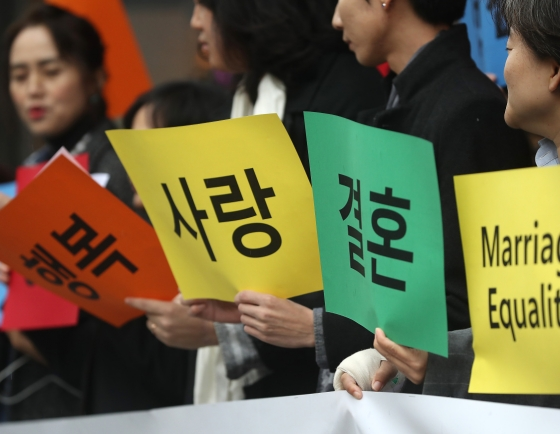 Sexual minorities, activists call for legalization of gay marriage