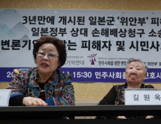 [Newsmaker] First hearing in 'comfort women' case held three years after lawsuit filed