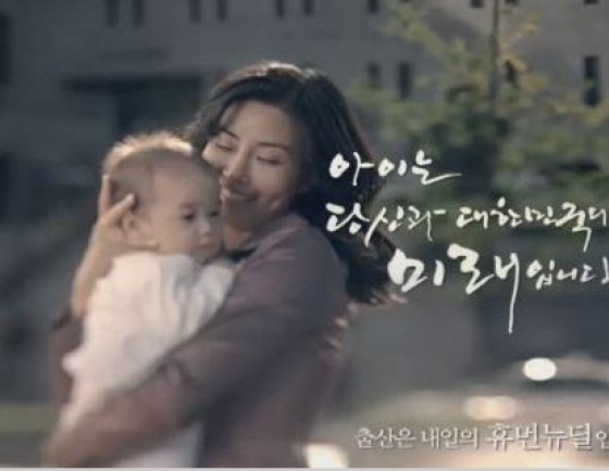[News Focus] Meager birthrate expected to undermine Korea's GDP