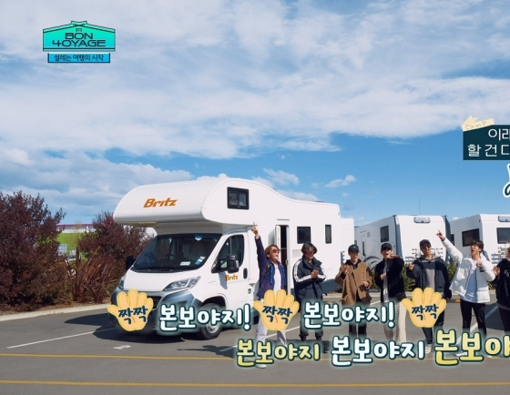 BTS off to New Zealand on 'Bon Voyage'