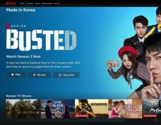 Netflix unveils