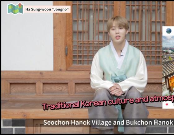 K-pop stars to walk fans through major Korean tourist spots