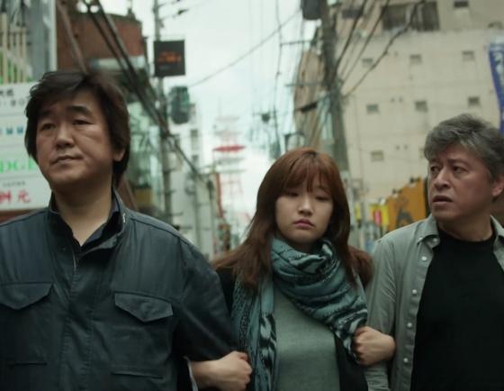 [Herald Review] 'Fukuoka' tells multilayered story in dreamlike narrative