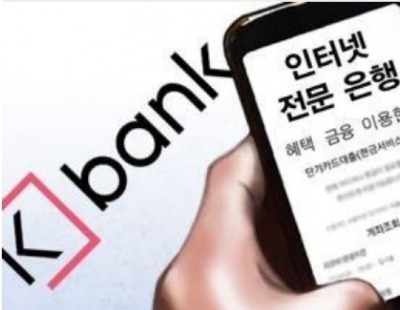 Kakao Bank further cements status as No. 1 internet bank