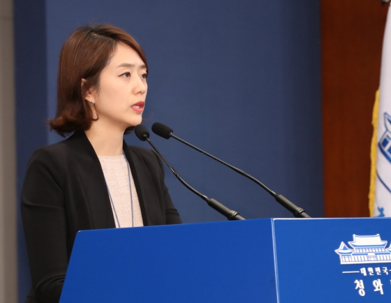 Prosecutors raid police station over 2018 election-meddling claims