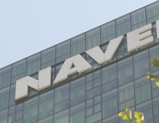 Naver takes top place in stock conversion price ranking