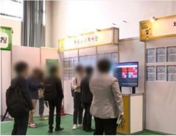 S. Korea adds 260,000 jobs in 2018