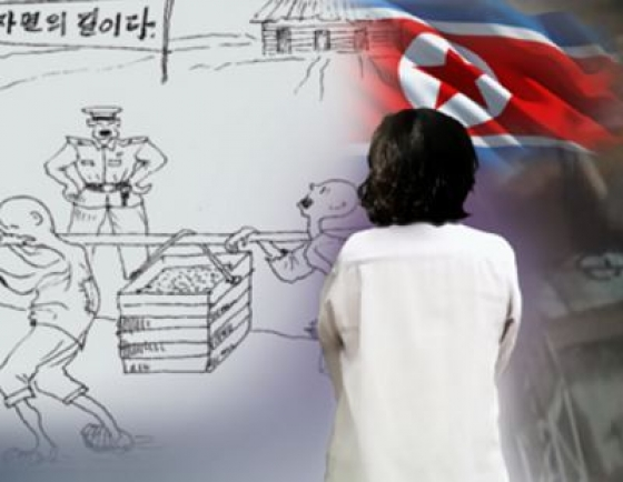 [Newsmaker] 2 military intelligence officers investigated for alleged rape of N. Korean defector