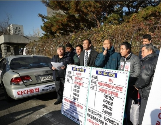 [Newsmaker] Revision bill on banning Tada's taxi business passed at parliamentary committee