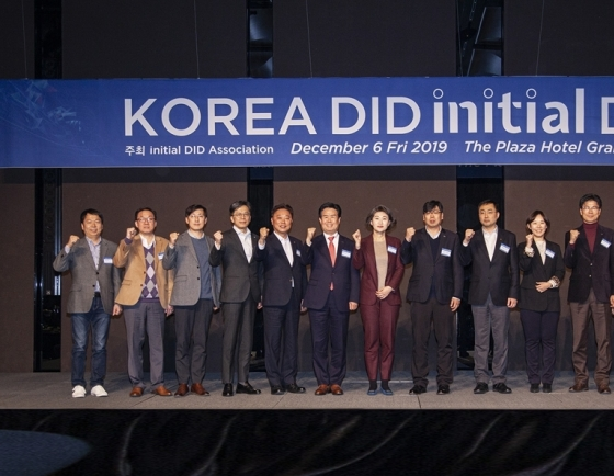 11 S. Korean firms to offer blockchain-based ID, certification services