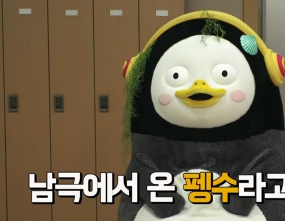 [Feature] Frank penguin becomes new star of year, breaks stereotype of EBS characters