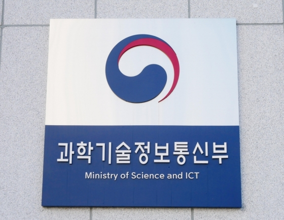 S. Korea to up national information budget to W5.1tr in 2019