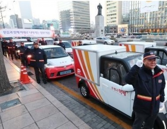 Seoul expands purchases of eco-friendly cars amid new energy drive