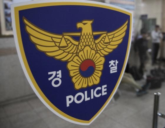 [News brief] Foreign worker in Pocheon found dead, stabbed in neck