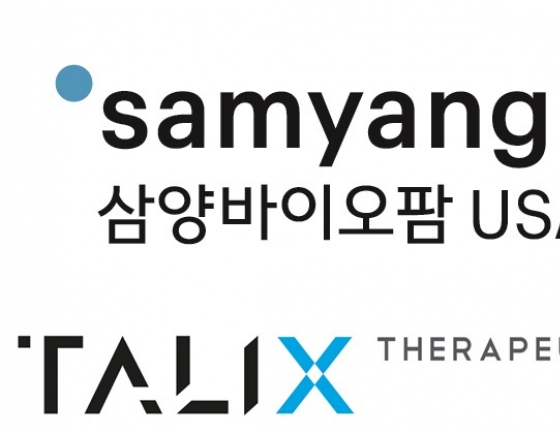 Samyang Biopharm USA in-licenses Talix Therapeutics' first-in-class compound