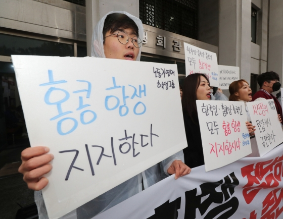 [News Brief] Assault case involving S. Korean and Chinese students ends without prosecution