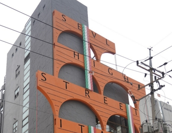 [Diplomatic circuit] Italian Embassy launches first showroom in Seoul