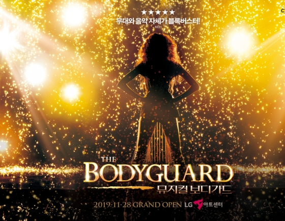 [Herald Review] Remembering singer Whitney Houston with 'Bodyguard'
