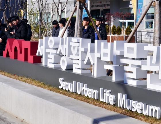 [Eye plus] Preserving memories of Seoul