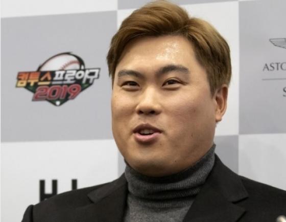 MLB's Ryu Hyun-jin to join Bosingak bell-ringing event
