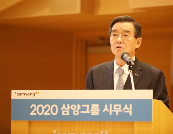 Samyang Group chairman vows bold investments, M&As in 2020
