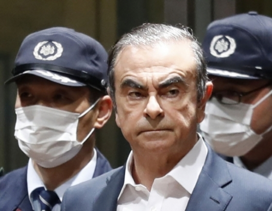 Carlos Ghosn's escape: What we know