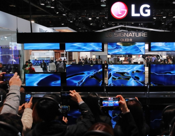 LG sees record high revenue but earnings dip 10%