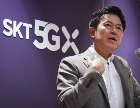 [CES 2020] SKT plans major transformation, including name change: CEO