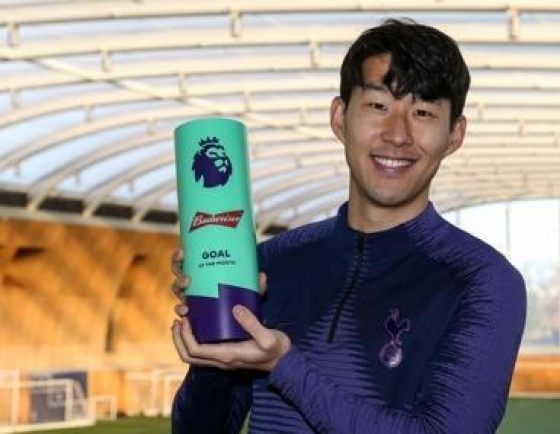 Son Heung-min's wonder strike voted top goal for Dec. in Premier League