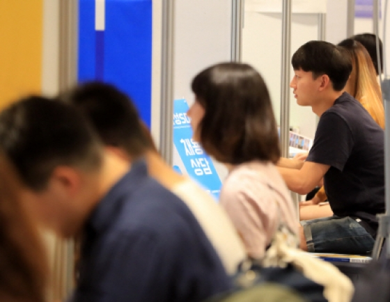 S. Korea's ratio of unemployed in late 20s ranks highest among OECD nations