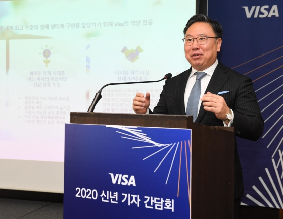 Visa Korea to launch new services amid changing fintech landscape