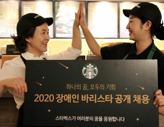 Starbucks Korea to hire handicapped baristas for regular employment in Q1