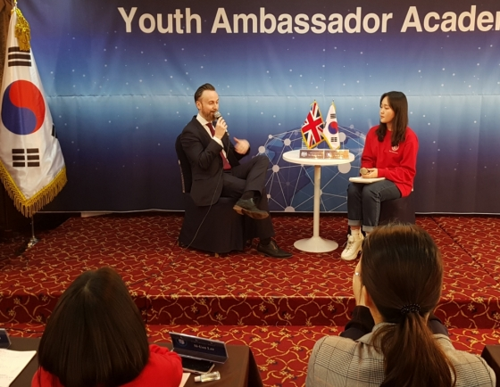 [Diplomatic circuit] British Embassy highlights climate change at annual youth camp