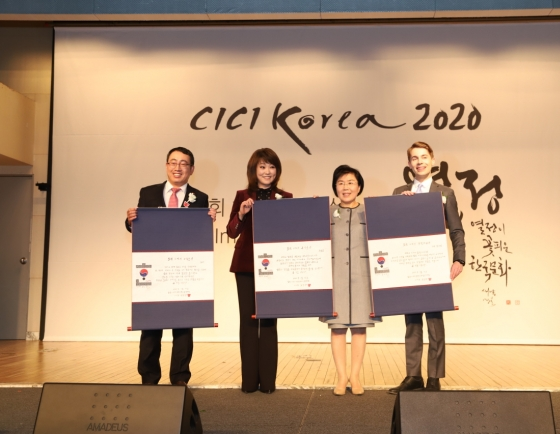 CICI recognizes SK Telecom, K-pop writer Benjamin, jazz singer Nah for contributions to Korea's image